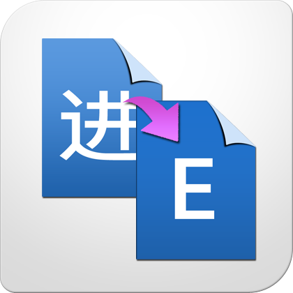 translate service icon